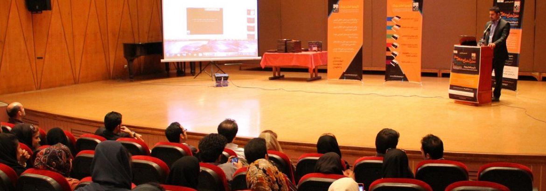 آموزش کارآفرینی و توسعه کسب و کار | کارآفرینی اینترنتی | بازاریابی | موفقیت شخصی Header