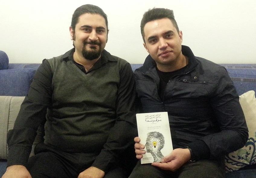 مصاحبه علی خادم الرضا با آقای هومن مصیب نژاد درباره شکست در کسب و کار