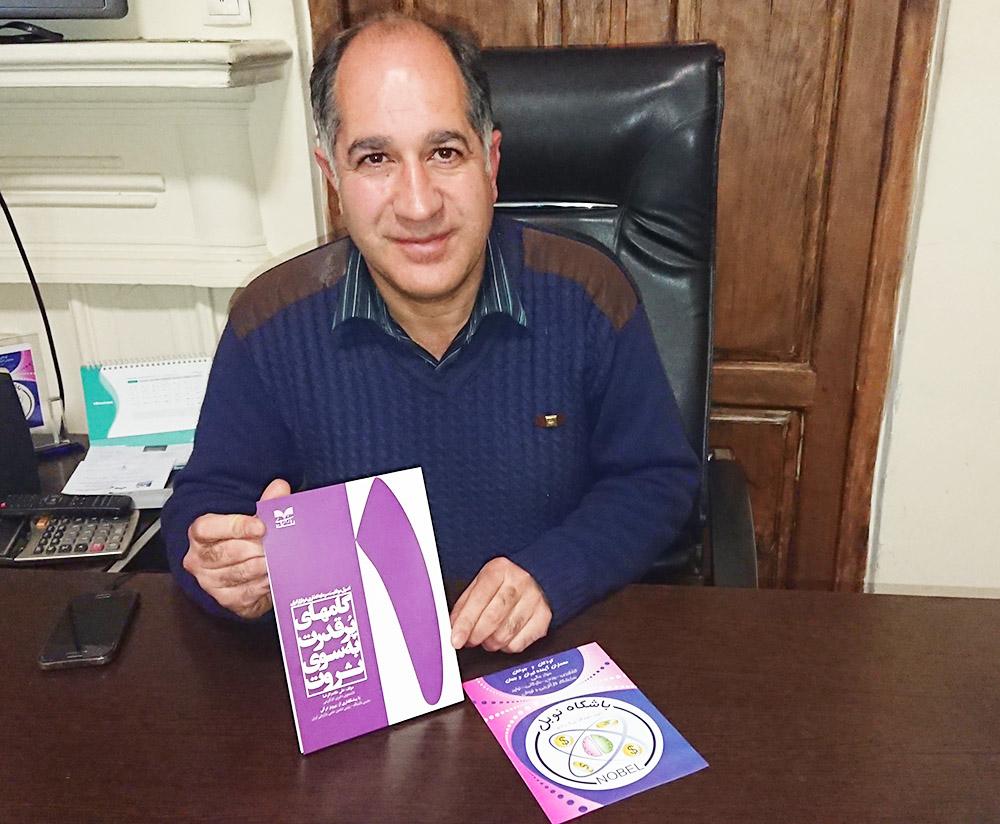 رادیو کارآفرینی | گفتگوی علی خادم الرضا با آقای رضا عبدالهی